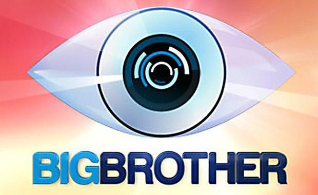Big Brother Is Not Only Watching…