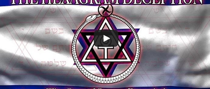 THE HEXAGRAM DECEPTION: The Star of Saturn Revealed