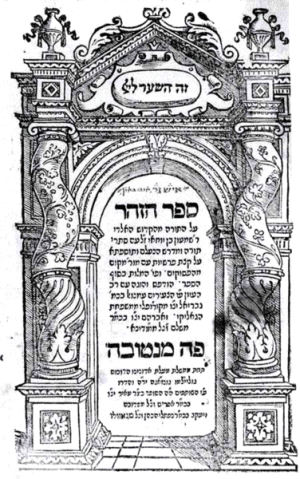 What is the Kabbalah? (And Why Is It So Bad?)