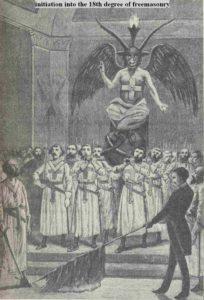masonic-initiation