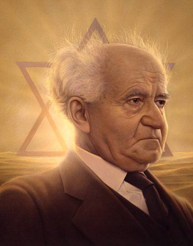 Jerusalem will be the seat of the Supreme Court of Mankind – David Ben Gurion