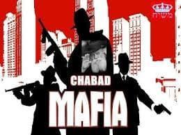 chabad (1)