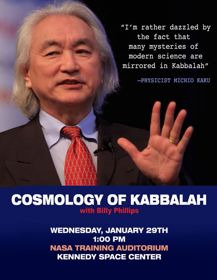 "Kabbala Is the Root Source Of Cosmological ""Science"""