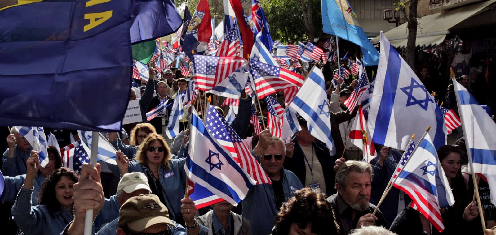 Shaking off the Israel deception