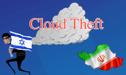 "Cloud Theft: Top Iranian General Accuses Israel Of ""Stealing Its Rain"""