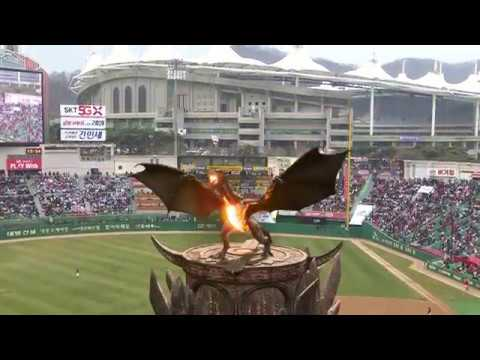 More 5G Agenda: SK Telecom Uses AR to Bring Fire-Breathing Dragon to Baseball Park
