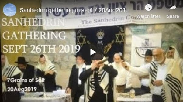 Sanhedrin Gathering Sept 26th 2019
